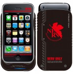 Nerv themed iPhone battery cover